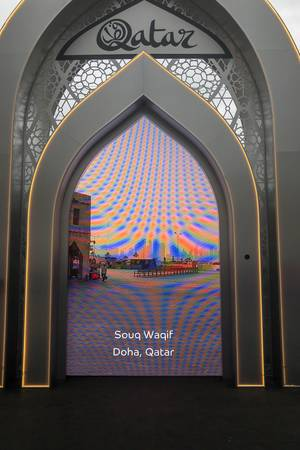 Fake doorway with display showing Qatar. FIFA World Cup 2022