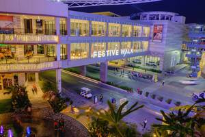 Festive Walk mall at night