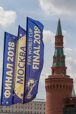 FIFA World Cup 2018 flags with one of Kremlin towers in the background
