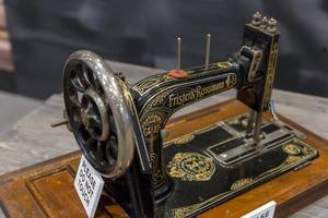 Frister & Rossmann sewing machine