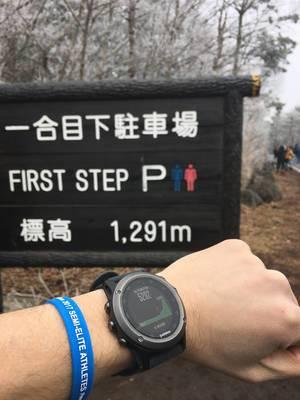 Garmin Altimeter - von 781m auf 5202m in 4 Stunden