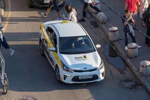 Gett Taxi in Moskau
