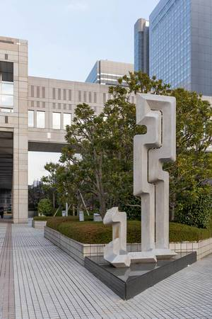 Government Area Tokyo