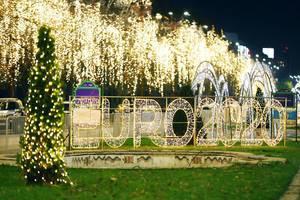 """Große """"Euro 2020"""" Beleuchtung mit Weihnachtsbaum und vielen Weihnachtslichter in Bucharest: eine von der Städten, wo die Fußball-Europameisterschaft 2020 gespielt wird"""