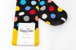 Happy Socks - Bunte Pünktchen-Socken aus Baumwolle