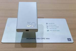 Huawei 5G CPE Win: Outdoor Router, wireless and waterproofed