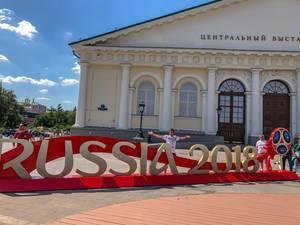 Ich hinter dem Banner Russia 2018