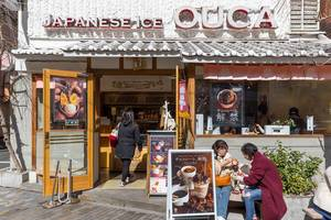 Japanese Ice: OUCA with