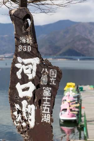 Japanische Zeichen / Chinese Alphabet