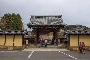 Kamakura Shirine