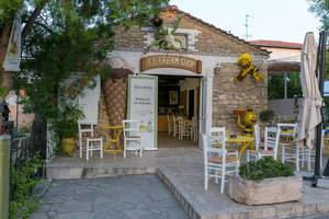 Kassandra ice cream shop in Afitos, Greece