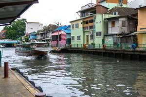 Khlong Saen Saep Canal Boat in Bankgok