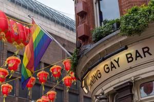 KU Bar. Award winning gay bar in London