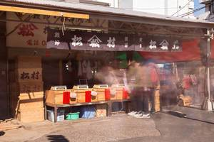 Long Exposure at Tsukiji Market