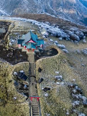 Luftbildaufnahme des Hakone Mototsumiya Schreins