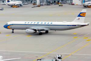Lufthansa Retro Livery, A321, taxiing in Munich Airport, D-AIDV