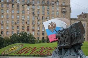Monument zu Ehren der Helden des ersten Weltkrieges im Siegespark in Moskau
