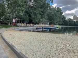 Moskauer Teich mit Sandstrand Pioniersky prud