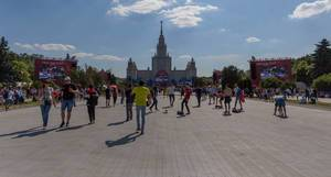 Multiple fan fests in front of the Moscow State University