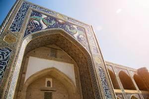 Nadir Divan-begi Madrasah, Bukhara, Uzbekistan (Flip 2019)