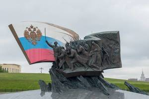 National monument to the heroes of first world war on Poklonnaya Hill in Moscow
