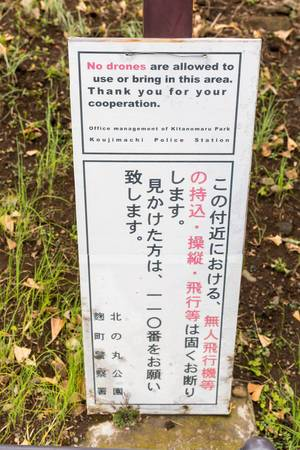 No drones allowed in Tokyo Parks