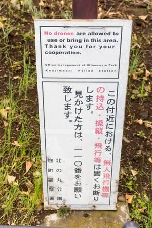 No drones allowed in Tokyo Parks