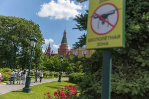 No fly zone around Kremlin in Moscow