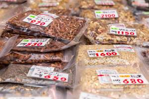 Nuts on traditionale japanese market