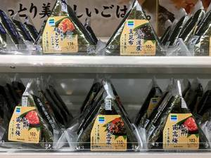 Onigiri: Reis-Dreiecke / Rice Triangles with fish