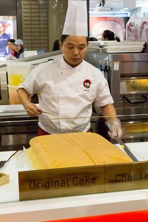 Original Cheese Cake in Vivomart