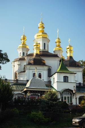 Orthodox Church / Orthodoxe Kirche