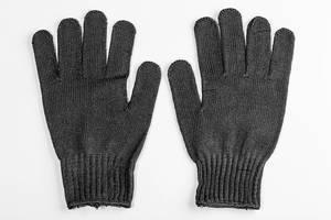 Pair of black work gloves on white background (Flip 2019)