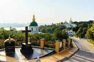 Park in the territory of Kiev Pechersk Lavra / Park im Gebiet der Kiewer Lawra
