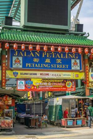 Petailing Street Entrance Gate in Kuala Lumpur