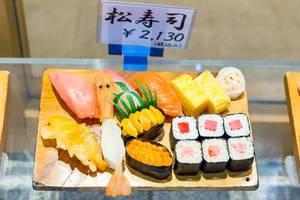 Plastik-Sushi