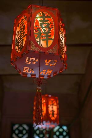 Red Chinese Lantern in Jade Emperor Pagoda in Ho Chi Minh City