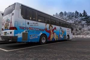 Reisebus auf der ersten Station des Mount Fuji