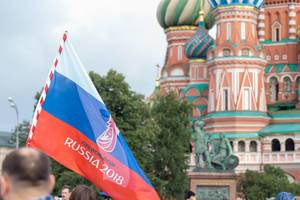 Russian flag with Trophy and FIFA World Cup Russia 2018 written on it