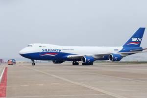 Silkway Azerbaijan Cargo at Amsterdam Airport