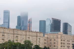 Skyline Moskaus vom Siegespark aus fotografiert