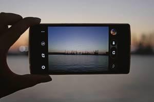 Smartphone: Landscape Mode