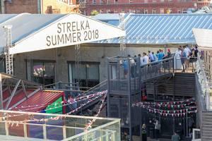 Strelka Summer 2018