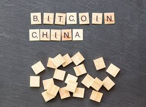 Symbolic picture of Bitcoin stock market in China
