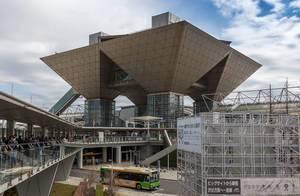 Tokyo Big Sight während Tokio Marathon