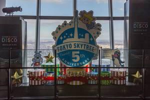 Tokyo Skytree 5th Anniversary