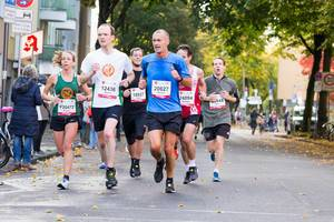 van Donkelaar Pauline, Hartskeerl Marlon, Weber Robin, Lintjens Thomas, Preller Niklas - Köln Marathon 2017