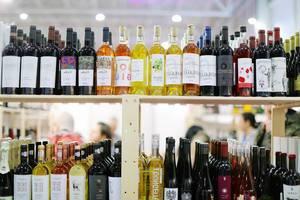 Various wine type at GoodWine Wine Fair (Flip 2019)