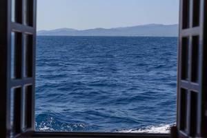 View of land through a ship