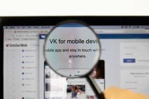 VKontakte for mobile